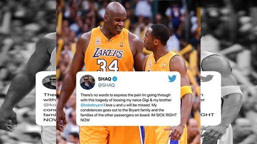▲『小飛俠』布萊恩(Kobe Bryant)死於墜機意外,『俠客』歐尼爾(Shaquille O'Neal)推特發文。(圖/翻攝自SportsCenter推特)