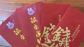 圖/記者谷庭攝,年夜飯,紅包,壓歲錢