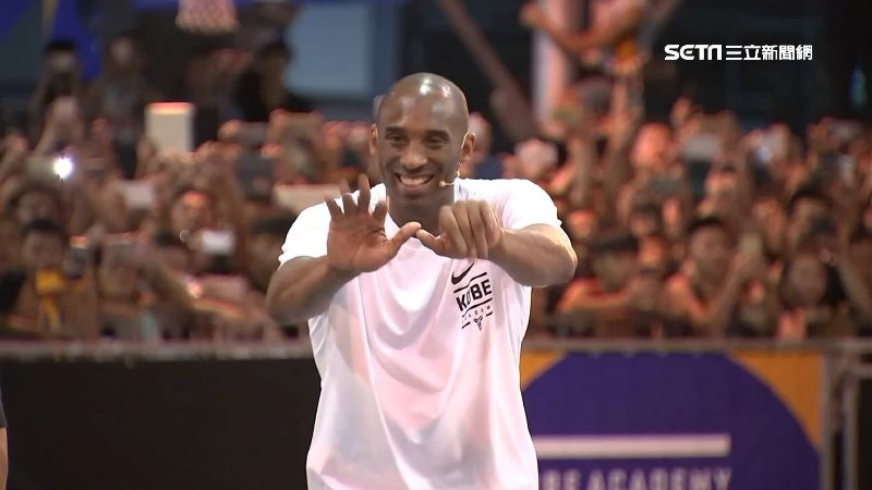 堪稱最愛台球星 Kobe曾五度訪台