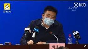 武漢市長周先旺:500萬人逃離武漢 圖翻攝自梨視頻