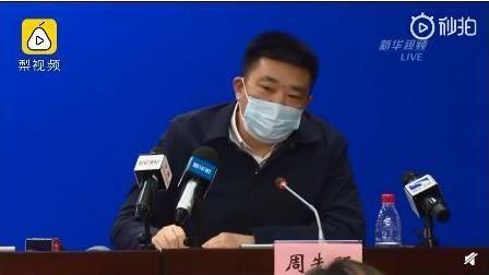 坦承訊息披露不及時!武漢市長表態:願意「革職以謝天下」