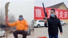 為防止武漢肺炎,中國人竟拿關刀、長槍管制人員進出。