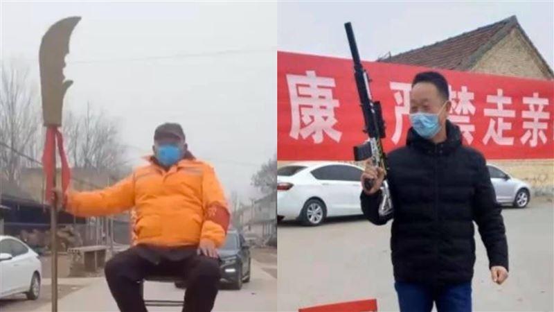 中國人竟拿關刀、長槍管制人員進出…網:進入戰國時代