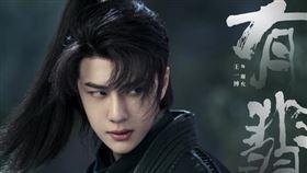 由王一博和趙麗穎主演的《有翡》宣布停拍。(圖/翻攝自《有翡》官方微博)