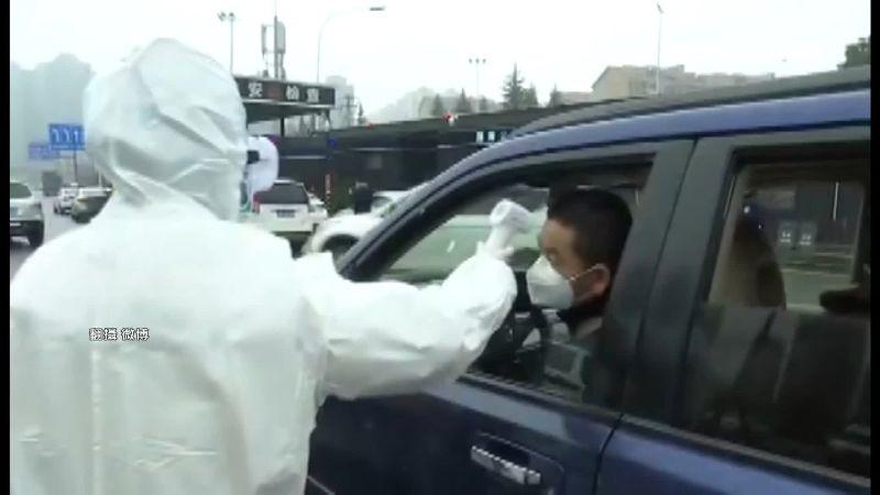武漢肺炎/憂武漢疫情擴散!中國現排擠「湖北人」效應