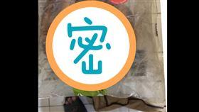 湯種麵包,11年前,儲物櫃,封印,爆廢公社公開版,鮮奶菠蘿,物價,發霉
