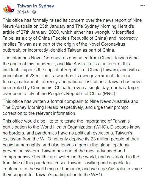 澳洲電視台報導武漢肺炎,把「台北」當中國城市,駐雪梨辦事處抗議。(圖/翻攝自Taiwan in Sydney臉書)