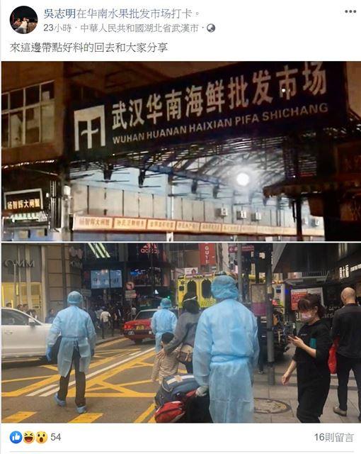 警察,吳志明,桃園,肺炎,八德警分局(圖/翻攝自臉書)
