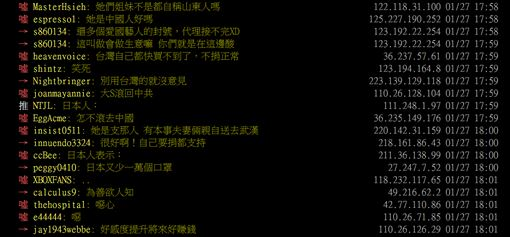 網友酸大S赴日狂掃口罩 圖/翻攝自批踢踢
