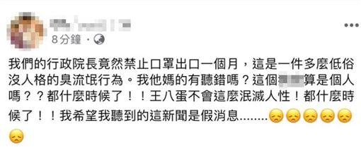 范瑋琪 圖/臉書