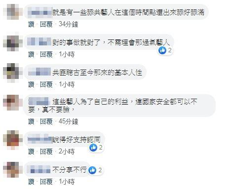主播林楚茵。(圖/翻攝自臉書)