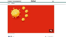 武漢肺炎/丹麥大報PO「五星毒旗」 中國氣炸:公開道歉(圖/翻攝自《日德蘭郵報》官網)