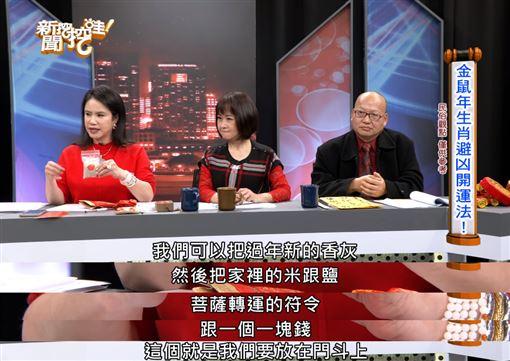 廖美然  圖/新聞挖挖哇 YT