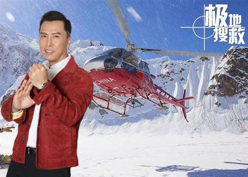 子丹主演的電影《極地搜救》宣布停拍