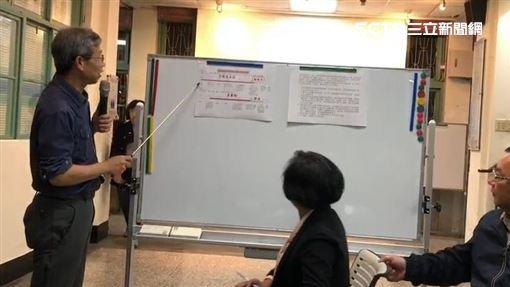 縣長王惠美衛生局長葉彥伯說明武漢肺炎本土第一例