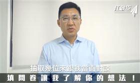 江啟臣臉書問卷調查選黨主席,國民黨改革