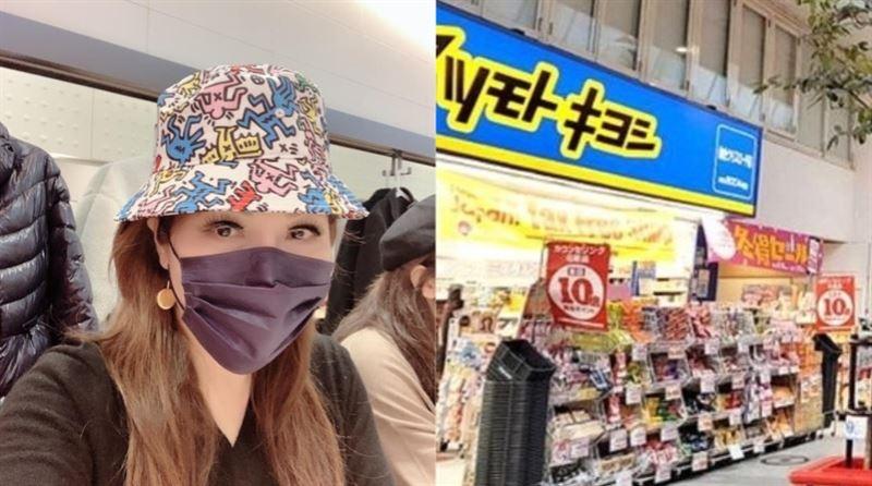 張雅琴日本見陸客搶口罩:他羨慕台灣