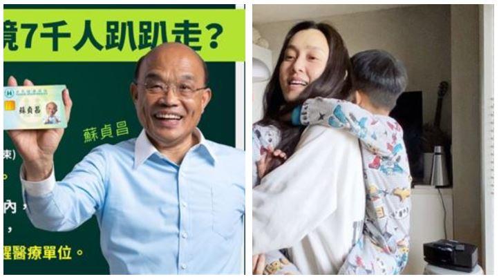 范瑋琪嗆狗官…蘇貞昌霸氣55字暖回