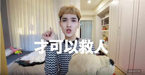 「國際美人」鍾明軒談武漢肺炎 YT