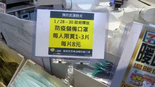 政府連3天釋600萬副口罩 四大超商買得到