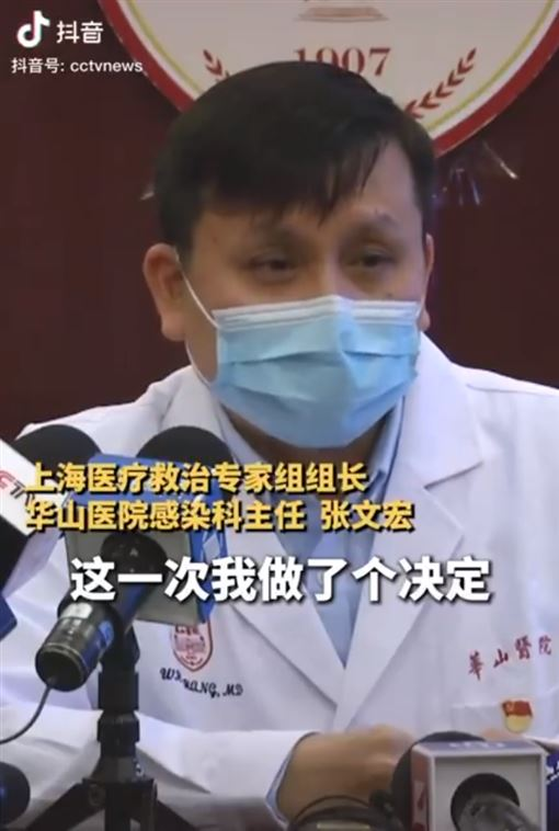 武漢肺炎 抖音 共產黨員