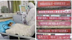 ▲肺炎、中國宣傳布條(組合圖,資料畫面)