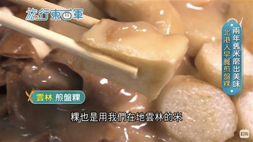 北港美食(圖/旅行東西軍)