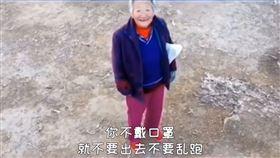 防疫,村民,勸導,無人機,空拍機,可愛,奶奶,口罩,內蒙古自治區