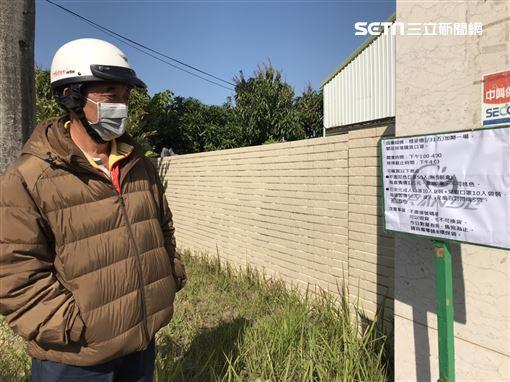 台南,格安德,口罩,工廠,武漢肺炎(圖/翻攝畫面)