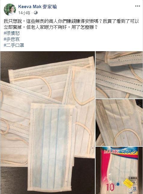 麥家瑜 臉書