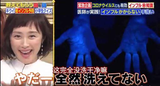 洗手▲(圖/翻攝自日本潮什麼粉絲專頁)