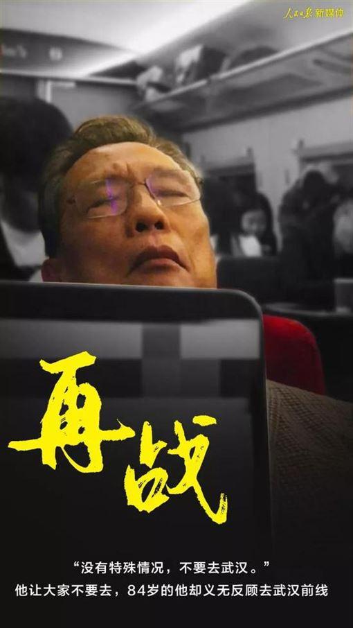 武漢肺炎 抗疫最前線