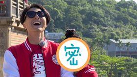 「台灣濱崎步」王彩樺、馬力歐及小優一起上《綜藝3國智》,沒想到節目進行到一半,王少偉也驚吐自己被結婚的真相,此話一出嚇壞不少人。圖/台視提供