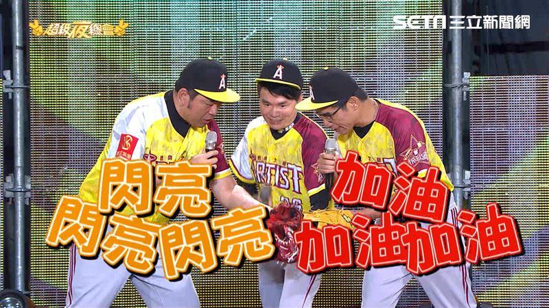 明星棒球隊成員曝!近80人大家庭…納豆齊名張泰山當教練