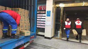 ▲防堵武漢肺炎疫情擴散,中國紅十字會收到許多善款及物資。(圖/翻攝自中國紅十字會官網)