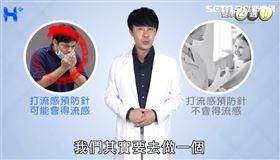 陳柏臣,家醫科,流感
