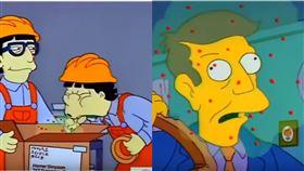 辛普森家族27年前播出「大阪流感」被粉絲挖出,預言現在的「武漢肺炎」。(圖/翻攝自YouTube)