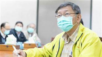 台北大批社區感染?柯文哲痛批假消息