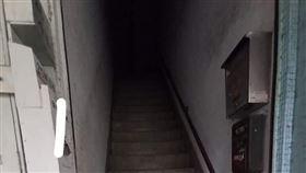 樓梯,看房,租房,陰間,盡頭(翻攝自爆怨公社)
