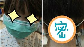 口罩加一個「扣環」大人小孩通用 奶爸創意網讚翻