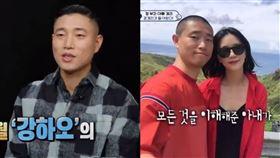 ▲▼GARY帶著兒子姜HAO參加親子節目。(圖/翻攝自影片截圖/KBS Entertain)