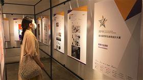 台灣國際學生創意設計大賽在泰國宣傳教育部主辦的台灣國際學生創意設計大賽到泰國參加曼谷設計週活動,展出2019年得獎作品海報。中央社記者呂欣憓攝 109年2月3日