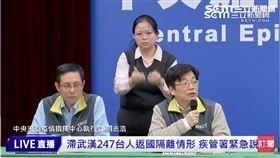 武漢肺炎,指揮中心,周志浩(圖/資料照)