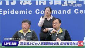武漢肺炎記者會,石崇良(圖/資料照)