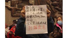 醫管陣線近日要求政府全面封閉通往中國大陸的關卡,但未獲回應,昨3日起發動首階段罷工,宣稱有2萬7000人參加。(眾新聞提供)