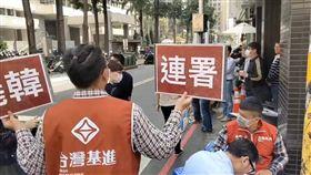 罷韓,台灣基進,連署,市長,韓國瑜