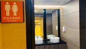 兩廳院設性別友善廁所國家音樂廳春水堂側廁所經整修後,設立性別友善廁所,讓有需要的民眾使用,這也是台灣第一個設有性別友善廁所的國家級場館。中央社記者趙靜瑜攝 109年2月4日