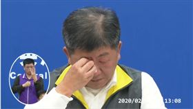 陳時中落淚 圖/翻攝自衛生福利部疾病管制署YouTube