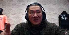 館長,陳之漢,直播,痛批,慈濟,100萬,防疫,捐款 圖/翻攝自YouTube