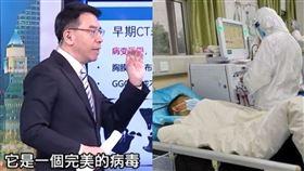 醫曝武漢肺炎「直侵下呼吸道」 劉寶傑驚:它是完美病毒(圖/翻攝自YouTube、微博)